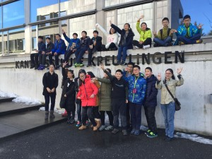 Schülerinnen und Schüler aus China. (Bild: zvg)